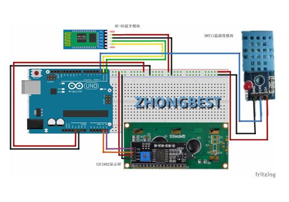 基于Arduino的手机显示蓝牙温湿度计(HC05蓝牙、温湿度模块、1602显示屏)