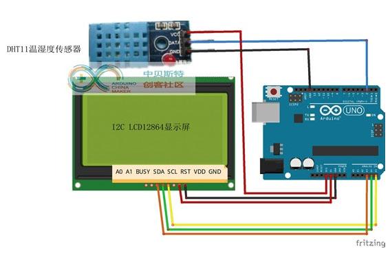 基于Arduino的温湿度实时显示实验(I2C12864显示屏、DHT11)